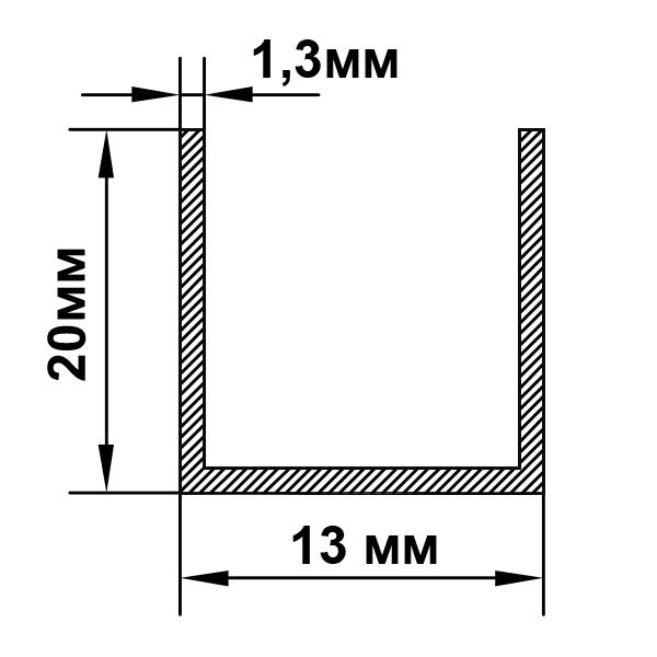 швеллер алюминиевый 13х20х1,3