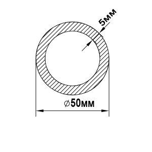 Алюминиевая труба круглая 50х5 мм, анод серебро