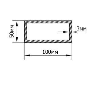 Алюмінієва труба прямокутна 100х50х3 мм, анод срібло