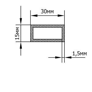 Алюмінієва труба прямокутна 30х15х1,5 мм, без покриття