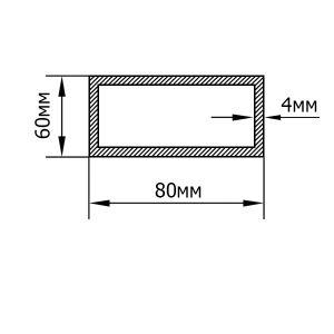 Алюмінієва труба прямокутна 80х60х4 мм, без покриття
