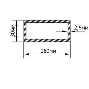 Алюмінієва труба прямокутна 160х30х2,5 мм, без покриття