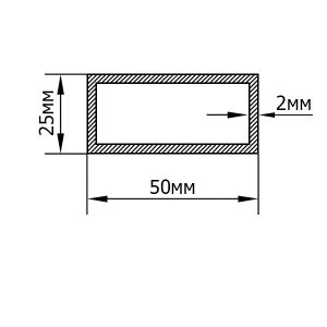 Алюмінієва труба прямокутна 50х25х2 мм, анод срібло