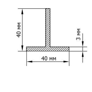 Тавр алюмінієвий | Т профіль 40х40х3 мм, анод срібло