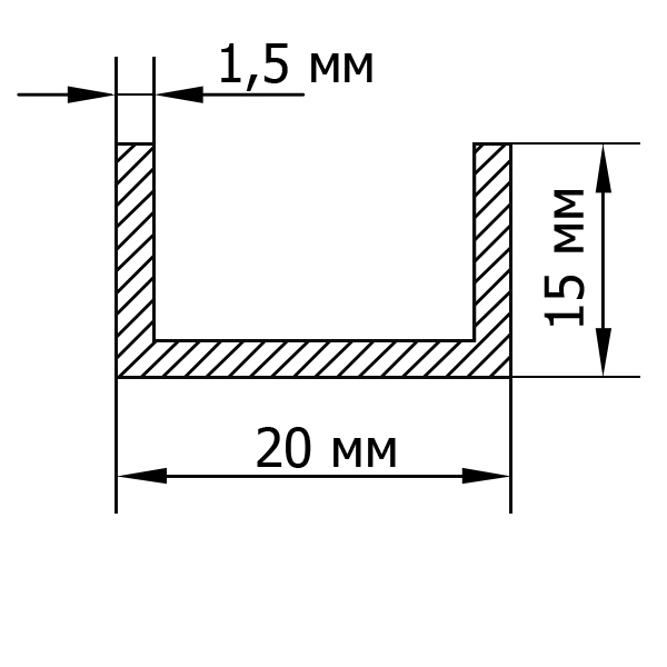 швелер алюмінієвий / п-подібний профіль 20х15х1,5
